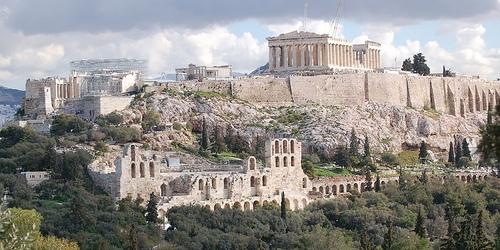 Atenas Circuito Cultural